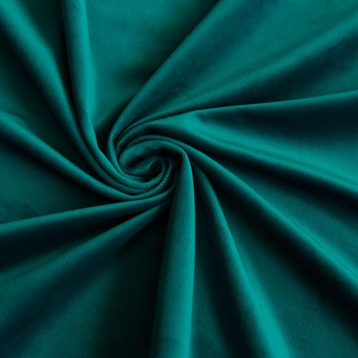 Декоративная ткань «Репаблик», ширина 280 см