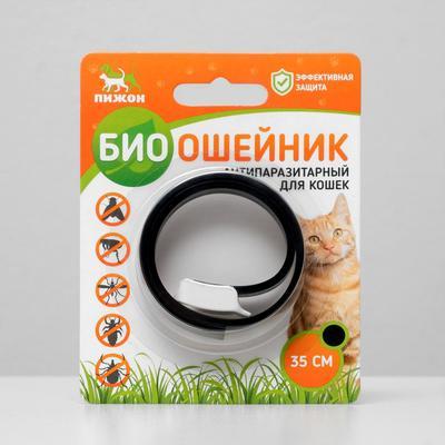 """Биоошейник антипаразитарный """"ПИЖОН"""" для кошек от блох и клещей, черный, 35 см - Фото 1"""