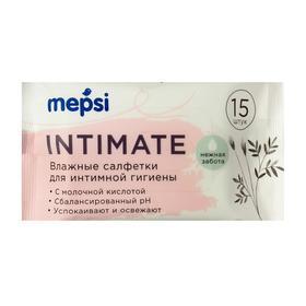 """Влажные  салфетки """"MEPSI""""  для интимной гигиены, 15 шт"""