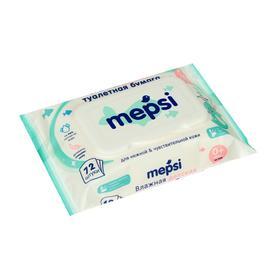 Влажная туалетная бумага MEPSI для детей, 72 шт