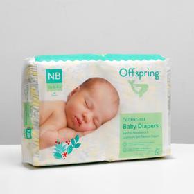 Подгузники,Offspring  NB 2-4 кг. 56 шт. расцветка Лимоны