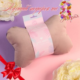 Подушка автомобильная подарочная 'Для тебя', велюр, розовый, 16х24 см Ош