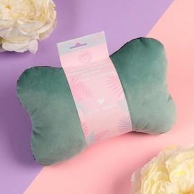 Подушка автомобильная подарочная 'Для тебя', велюр, бирюзовый, 16х24 см Ош
