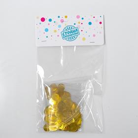 Набор «Золото» конфетти 10 г, шар