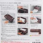 Держатель для бумажных полотенец на магнитах YAMADA, 29,7×13,9×17,8 см, цвет розовый - Фото 7