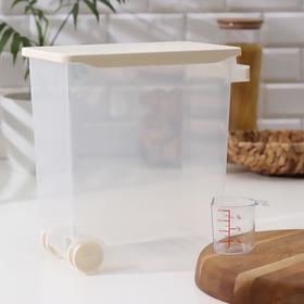 Контейнер для хранения на колёсиках YAMADA, 9,8 л, 17,4×30,2×30,4 см, мерная кружка, цвет прозрачный
