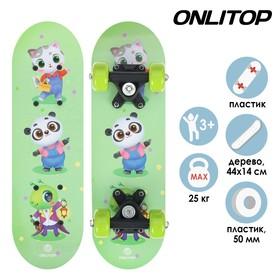 Скейтборд детский «Зверюшки» 44 × 14 см, колёса PVC 50 мм, пластиковая рама Ош