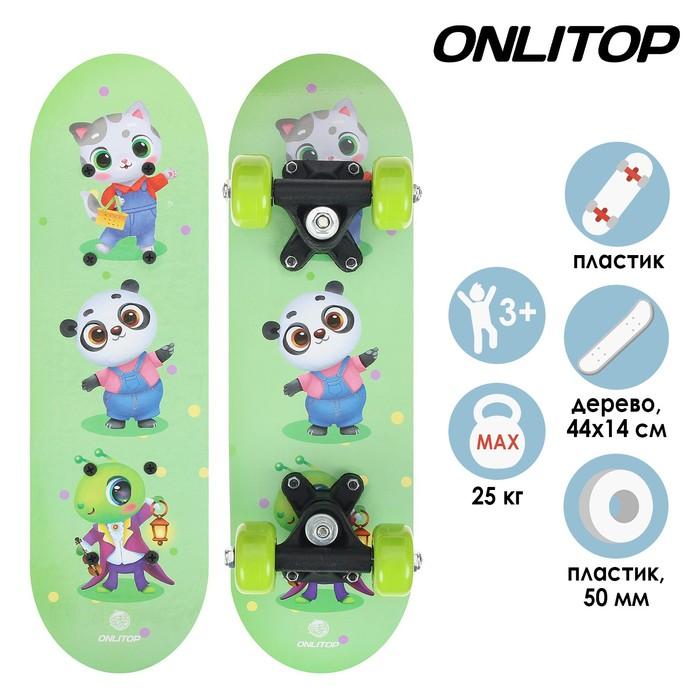 Скейтборд детский Зверюшки 44 14 см, колёса PVC 50 мм, пластиковая рама