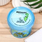 Крем для тела Organic Shop Cool as cucumber, тонизирующий, 100 м - Фото 2