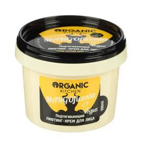 Лифтинг-крем для лица Organic Shop Mangoficenta, подтягивающий, 100 мл