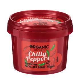 Маска для волос Organic Shop Chilly peppers, контрастная, 100 м
