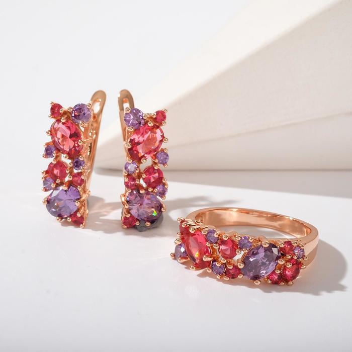 """Гарнитур 2 пред: серьги, кольцо """"Самоцветы"""" яркость, цвет розово-фиолет в золоте, размер 19"""