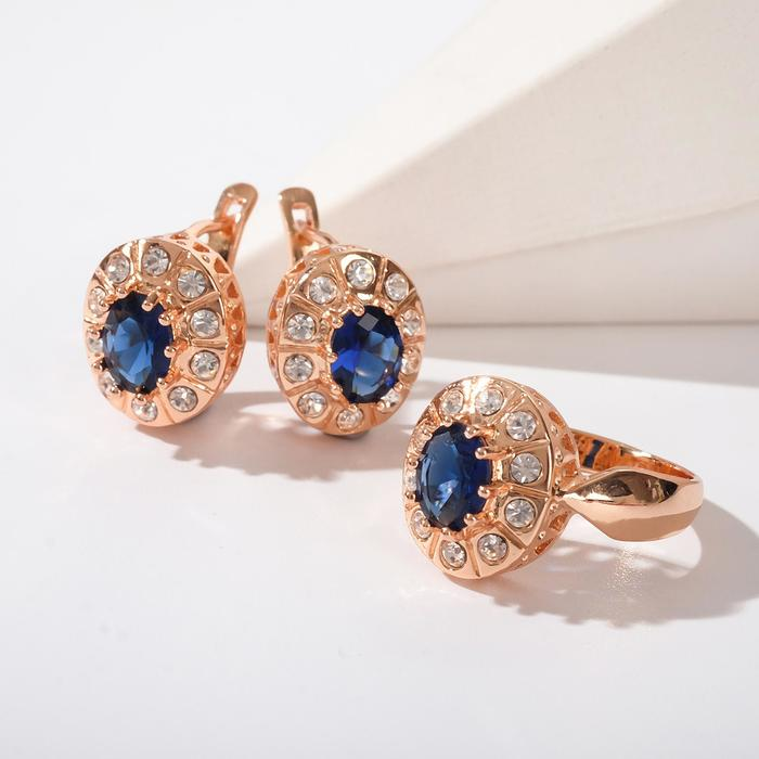 """Гарнитур 2 пред: серьги, кольцо """"Самоцветы"""" ночь, цвет сине-белый в золоте, размер 19"""