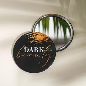 Зеркало карманное DARK, d=7 см Ош