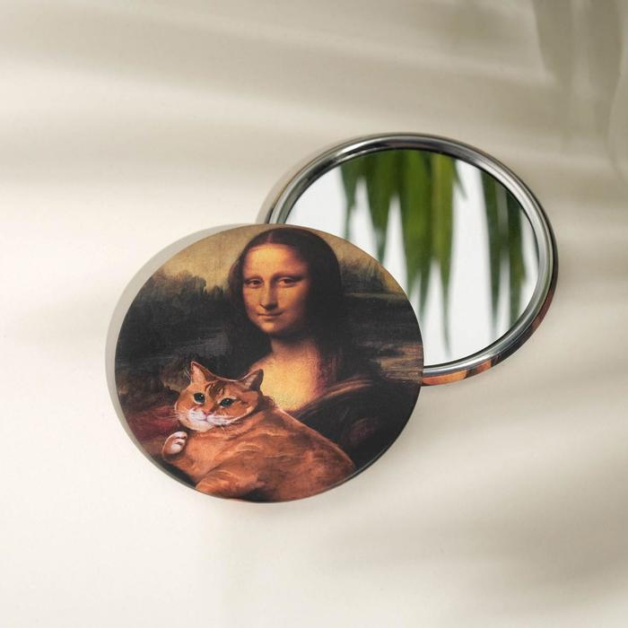 Зеркало карманное Мона Лиза, d7 см