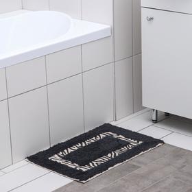 Коврик «Зебра», 40×60 см, 900 г/м2, 100% хлопок, цвет чёрный
