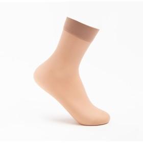 Носки женские INCANTO City 20 ден (2 пары) цвет телесный (naturel)