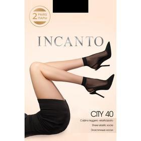 Носки женские INCANTO City 40 ден (2 пары), цвет телесный (naturel)
