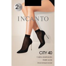 Носки женские INCANTO City 40 ден (2 пары), цвет чёрный (nero)