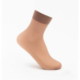 Носки женские (2 пары) GLAMOUR Easy 20 ден цвет бежевый (daino)