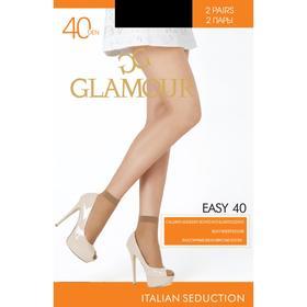 Носки женские (2 пары) GLAMOUR Easy 40 ден цвет чёрный (nero)