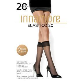 Гольфы женские INNAMORE Elastico 20 ден (2 пары), цвет чёрный (nero)