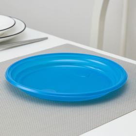 Набор одноразовых тарелок , d=20,5 см, 6 шт, цвет МИКС