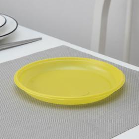 Набор одноразовых тарелок , d=16,5 см, 6 шт, цвет МИКС