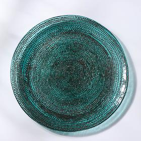 Тарелка AKCAM Inspiration Green, d=21 см