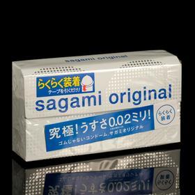 Презервативы Sagami Original, Quick, 002 6 шт./уп.