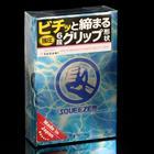 Презервативы Sagami Squeeze, 5 шт./уп. - Фото 1