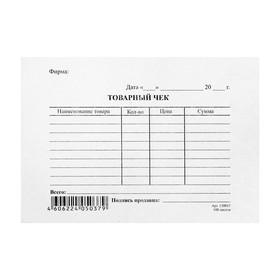 Бланк 'Товарный чек' Calligrata, А6, газетка, 100 экземпляров в термоусадочной пленке Ош