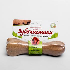 """Зубочистики """"Деревенские лакомства"""" для собак средних пород, со вкусом говядины, 95 г"""