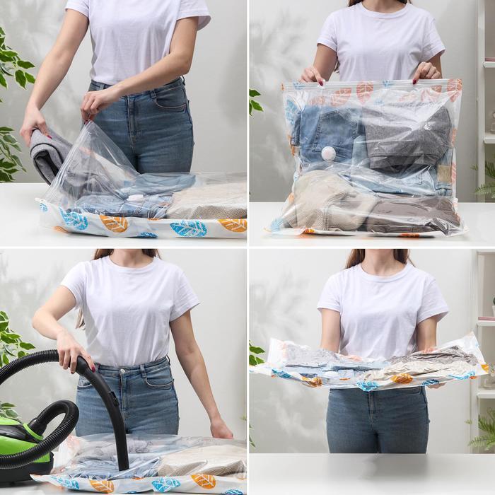 Вакуумный пакет для хранения вещей «Листопад», 60×80 см