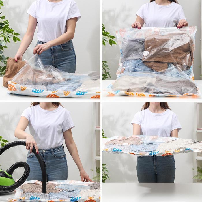 Вакуумный пакет для хранения вещей «Листопад», 80×110 см