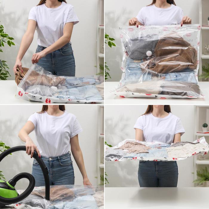 Вакуумный пакет для хранения вещей «Помада», 80×110 см