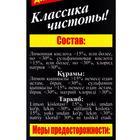 Антинакипин, Proffidiv, для чайников, 3х100г - Фото 2