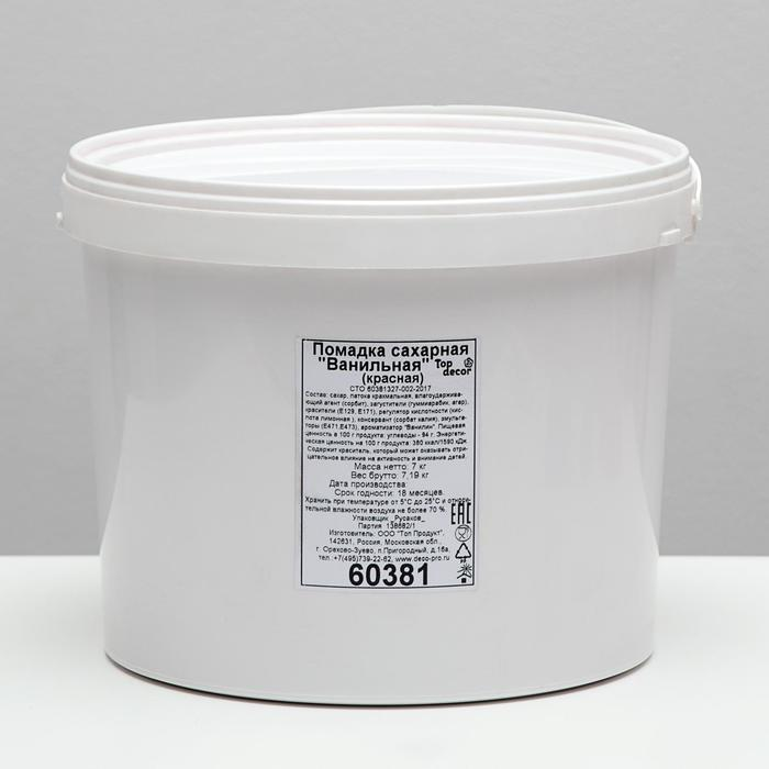 Помадка сахарная «Ванильная», красная в ведре, 7 кг