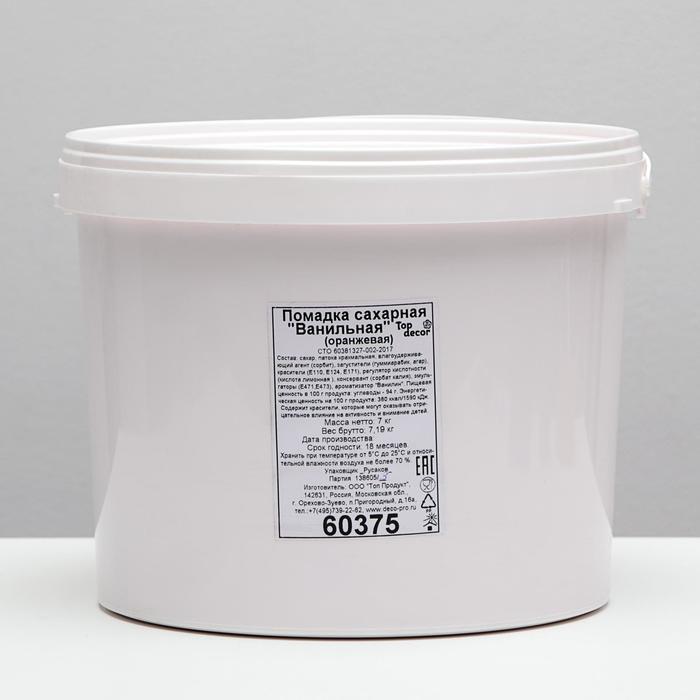 Помадка сахарная «Ванильная», оранжевая в ведре, 7 кг
