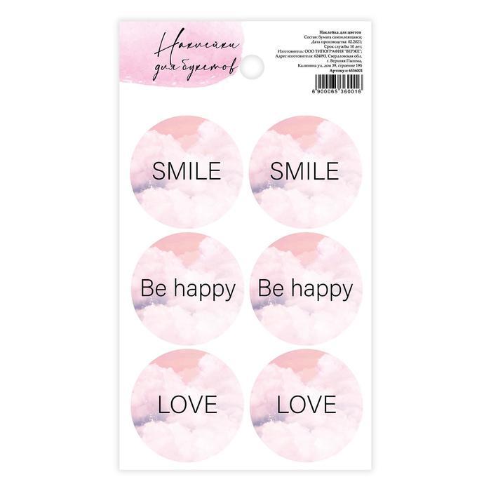 Наклейка для цветов LOVE, 16  9,5  см