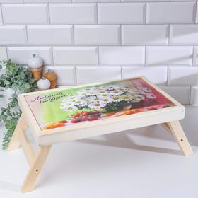 Столик для завтрака  'Любимой бабушке!' ромашки, 43 х 27 см Ош