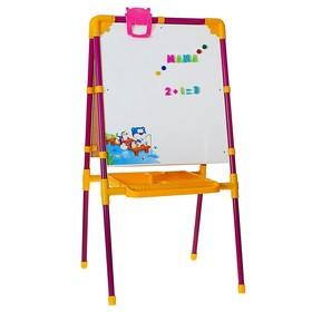 Мольберт детский, двусторонний, размер 1040 × 516 × 70 мм, цвет сиреневый Ош