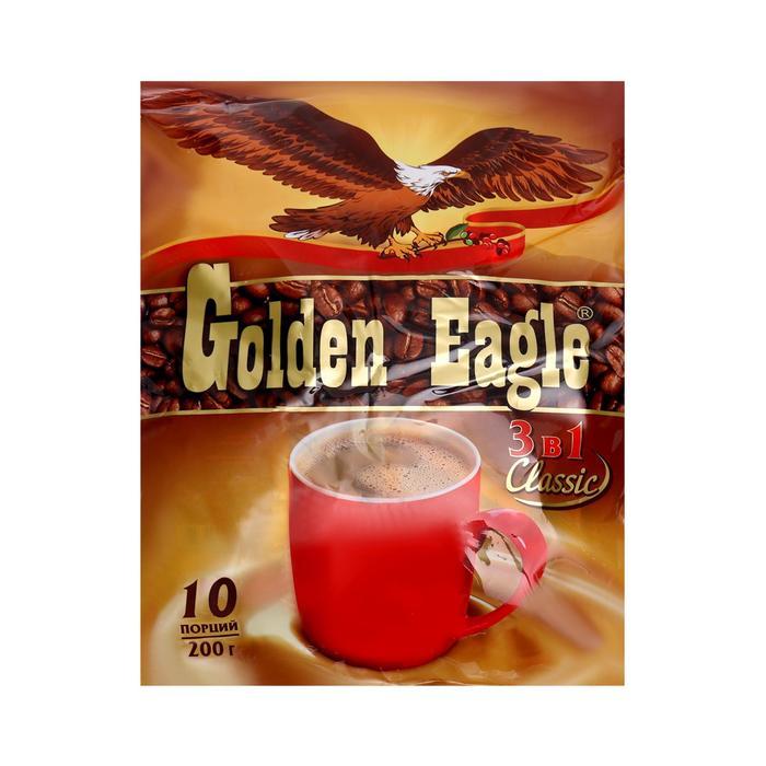 """Быстрорастворимый кофейный напиток """"GOLDEN EAGLE"""" 3 в 1 (20грх10шт)"""