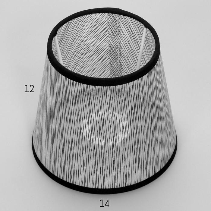 Абажур E14 прозрачно-серый 14х14х12,5 см