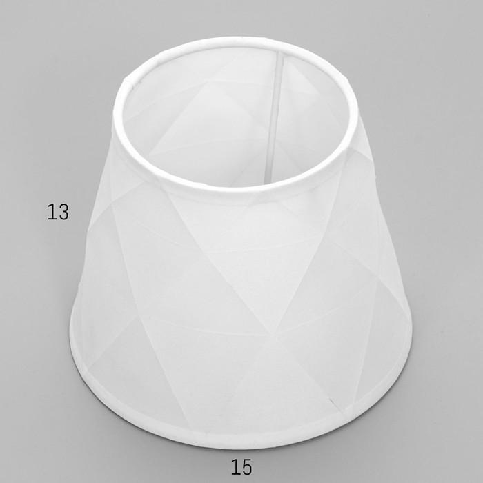 Абажур E14 белый 15х15х12,5 см