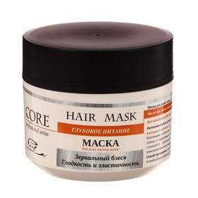 Маска для всех типов волос Le Core professional series, глубокое питание, 280 мл