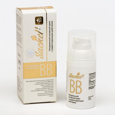 Натуральный крем «Сашель BB» с корректирующим действием, 30 мл - Фото 1