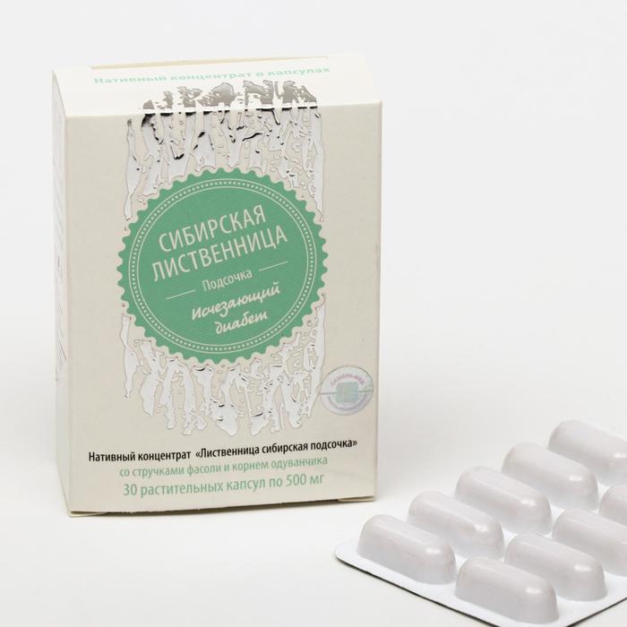 «Сибирская лиственница подсочка» с фасолью и одуванчиком, исчезающий диабет, 30 капсул по 0,5 г