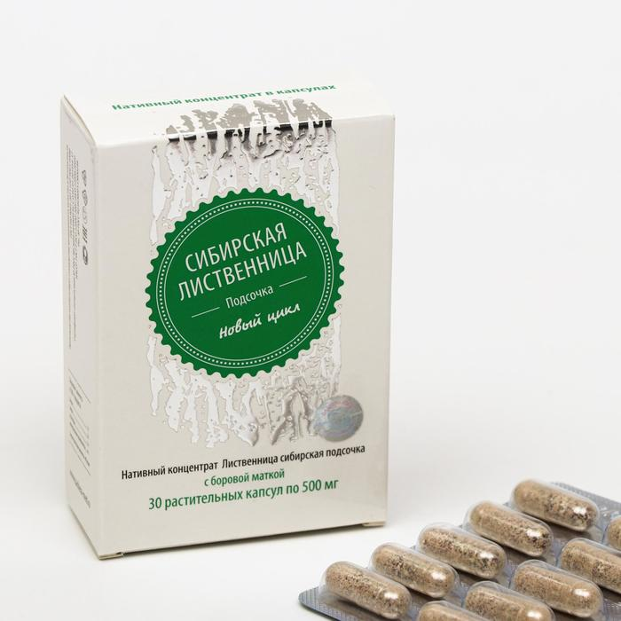 «Сибирская лиственница подсочка» с боровой маткой, женское здоровье, 30 капсул по 0,5 г