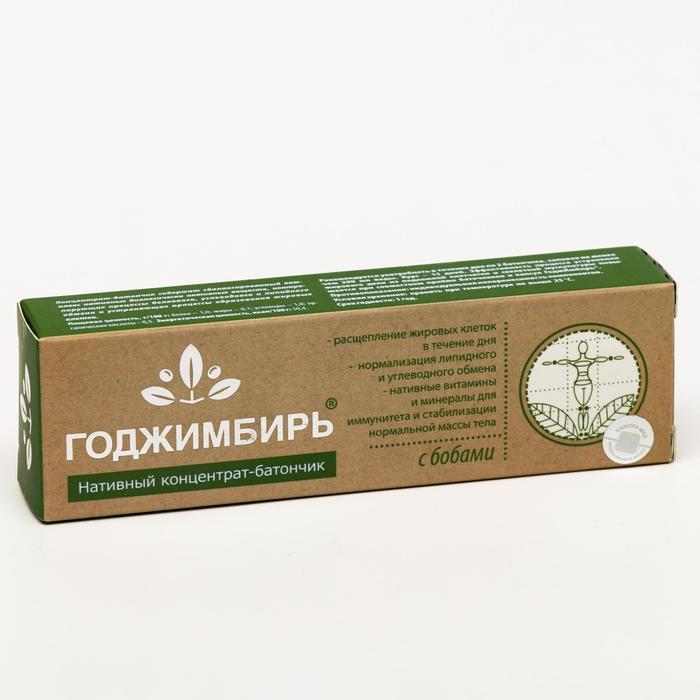 Батончик «ГоджИмбирь» с бобами, расщипление жировых клеток, 45 г